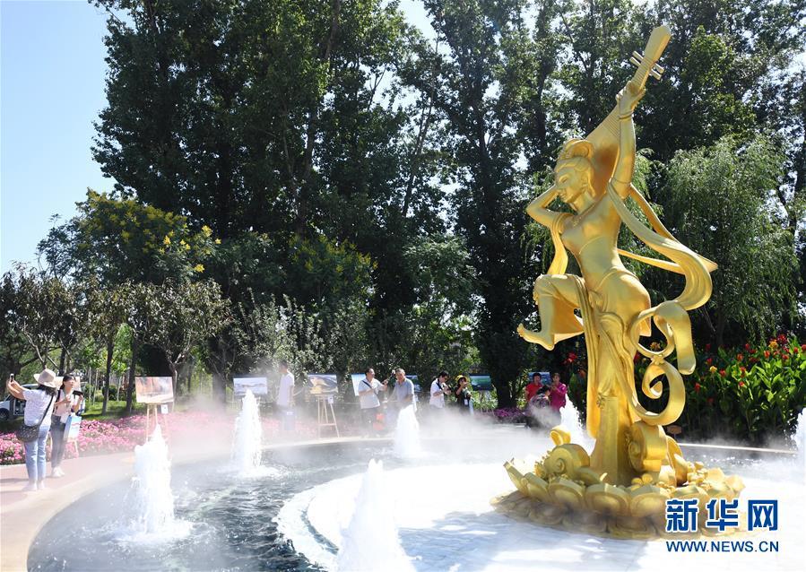 """(北京世园会)(2)北京世园会迎来""""甘肃日"""""""