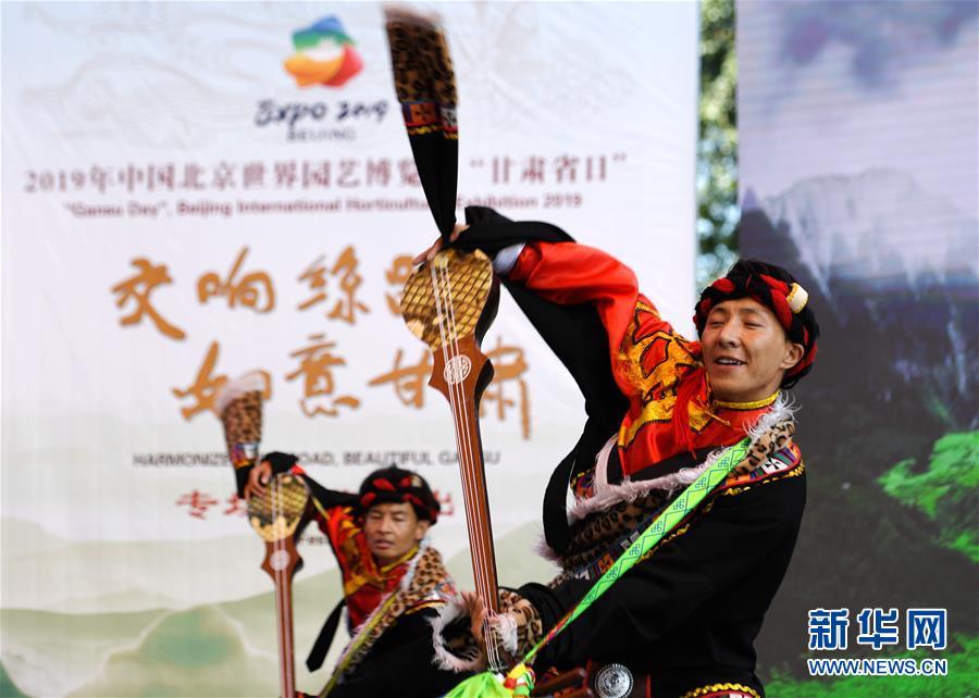"""(北京世园会)(6)北京世园会迎来""""甘肃日"""""""