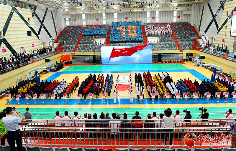 甘肃农信系统第二届职工运动会成功举办(图)