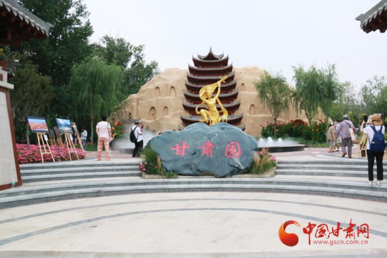 新中国成立70周年甘肃省发展成就巡礼全媒体集中采访活动正式启动