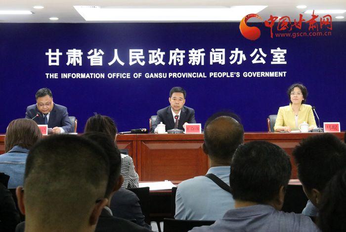 甘肃平凉:特色产业助脱贫 贫困发生率下降至4.63%