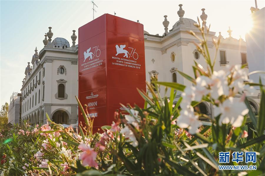 (国际)(1)第76届威尼斯电影节即将开幕