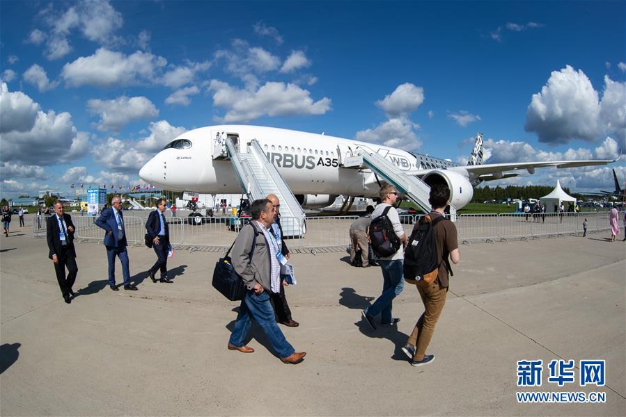 (国际)(3)第14届莫斯科航展开幕