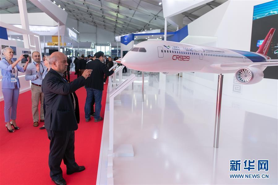 (国际)(9)第14届莫斯科航展开幕