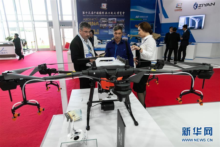 (国际)(10)第14届莫斯科航展开幕