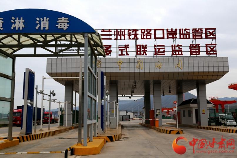 【新中国成立70周年甘肃省发展成就巡礼】兰州:多措并举助推经济高质量发展(图)