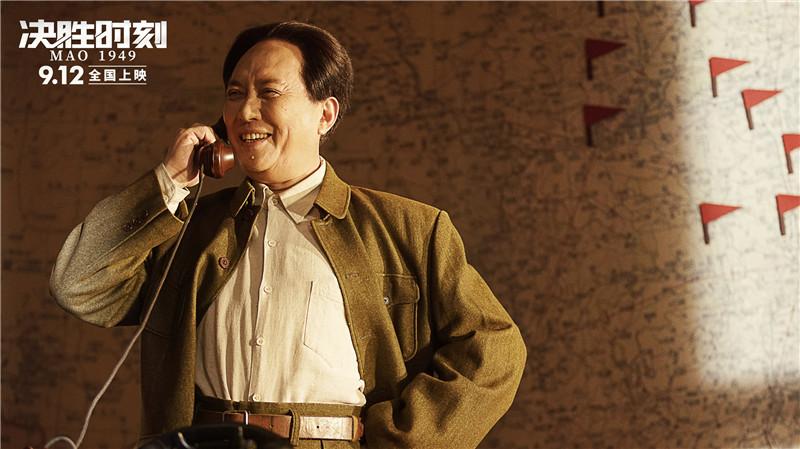 """电影《决胜时刻》曝""""1949国家记忆""""特辑"""