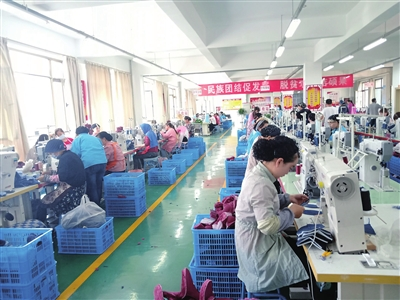 临夏州:东西协作康之琳鞋业扶贫车间
