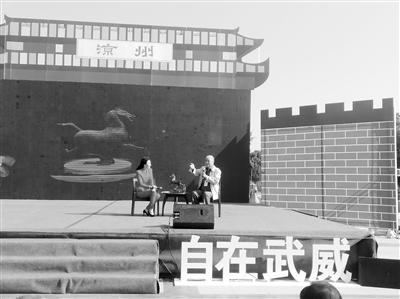 """纪念""""铜奔马""""发现50周年丨老专家讲述发现""""铜奔马""""的故事"""