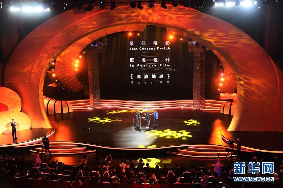 """(文化)(1)首届中国影视后期产业""""金海鸥奖""""颁奖仪式在青岛举行"""