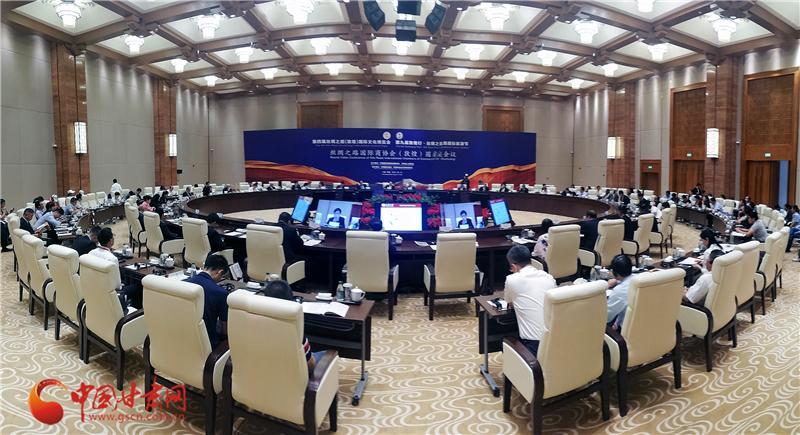【聚焦一会一节】丝绸之路国际商协会(敦煌)圆桌会议成功举行(图)