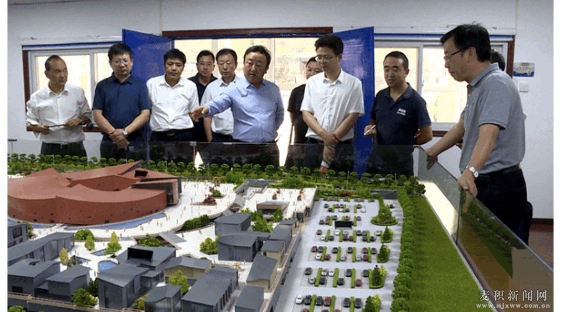 陇南市考察团深入麦积区考察文化旅游项目建设