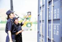 【经济】前三季度甘肃实现外贸进出口总值271.8亿元