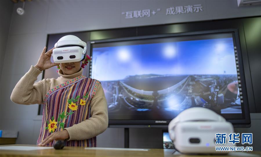 """(""""中国之度""""系列述评·图文互动)(5)中国跨度——新中国成立70周年成就述评之一"""