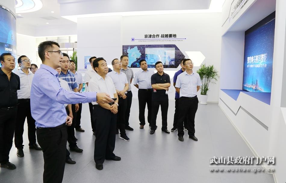 索鸿宾率团赴天津市宝坻区对接东西部扶贫协作工作