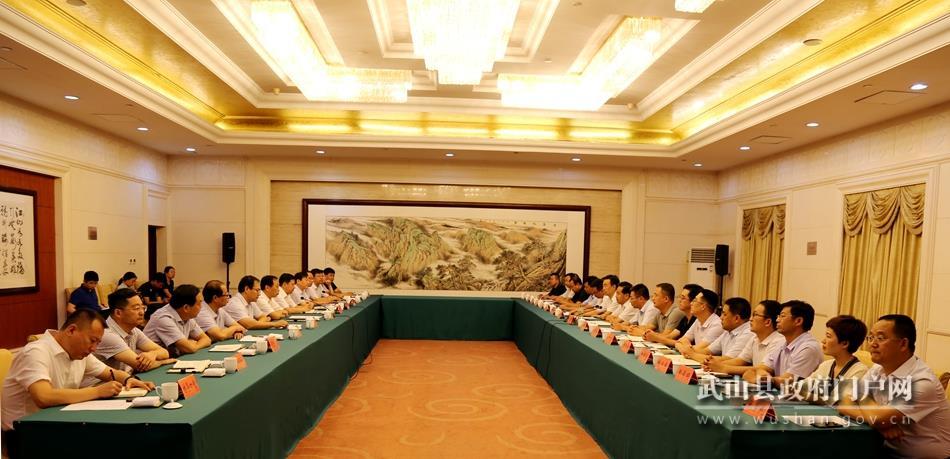 武山县与天津市宝坻区召开东西部扶贫协作座谈会