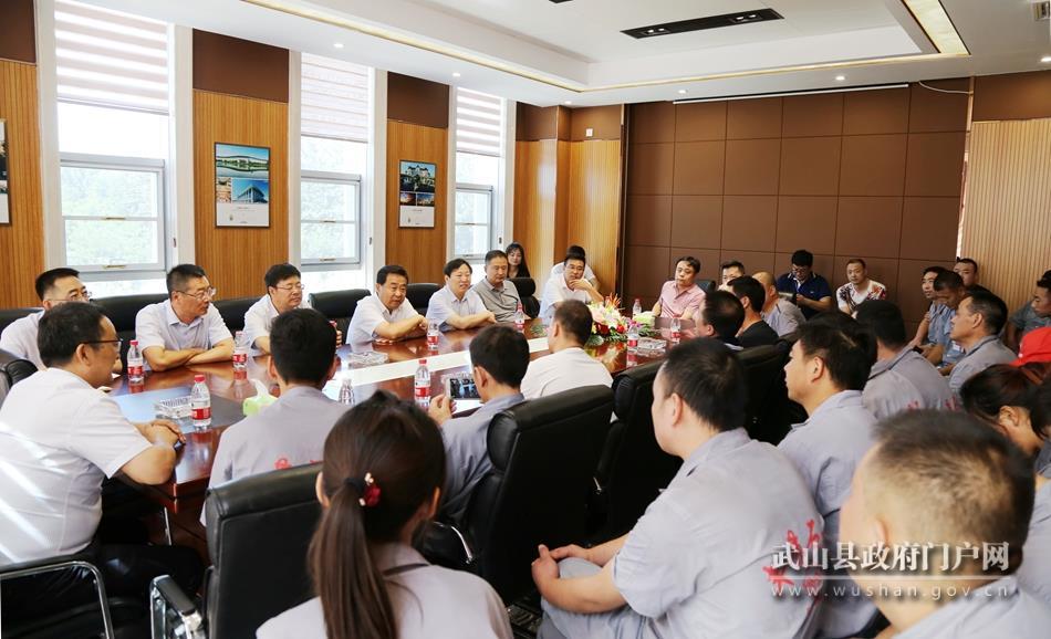 索鸿宾在天津市宝坻区看望慰问武山籍在外务工人员