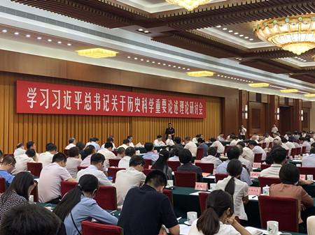 中国史学工作者:加强历史研究 为新时代提供历史智慧