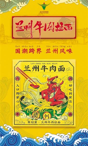 """兰州7家牛肉拉面名店上线淘宝""""官方店"""""""