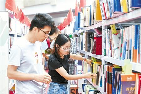 第十三届中文、外文原版、港澳台版馆配图书展览交流会在yabo官网大学
