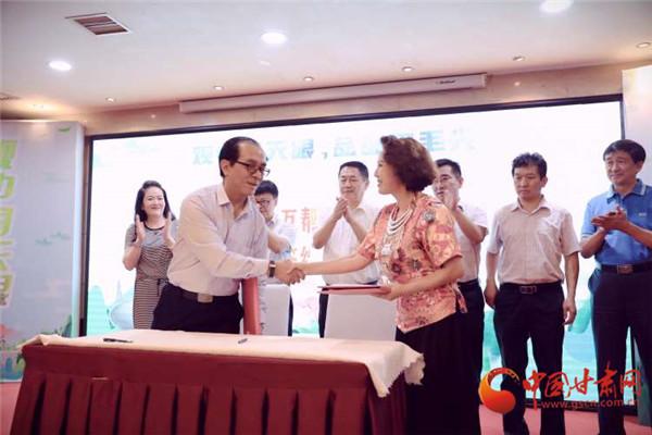 黔南州文化旅游宣传暨招商推介会在兰举行(图)