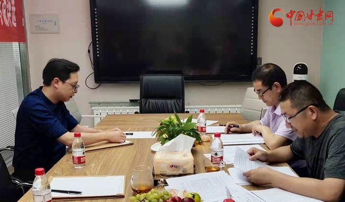 """礼赞新中国奋进新时代""""金城故事""""微小说征文评选活动在兰州举行(图)"""
