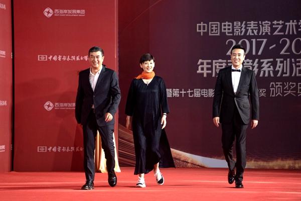 群星闪耀 第十七届电影表演艺术学会奖颁奖礼在青举行
