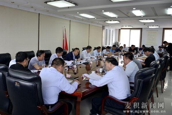 张智明主持召开麦积区委外事工作委员会第一次会议
