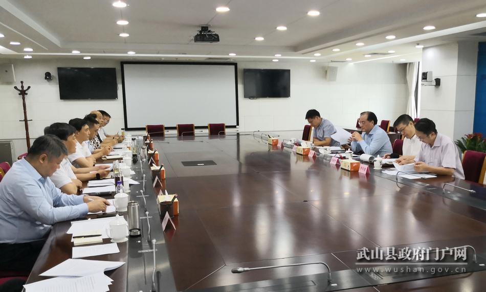 武山县赴中国证监会对接扶贫协作工作