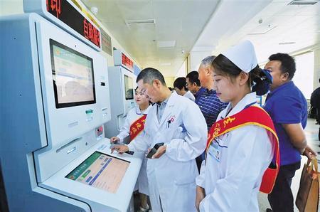 """陇南市首家""""互联网+智慧医疗""""系统在宕昌县医院上线"""