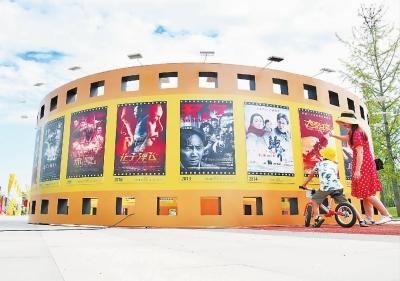电影:致敬中国 筑梦未来