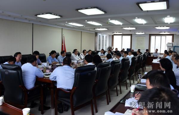 张智明主持召开麦积区委常委会会议
