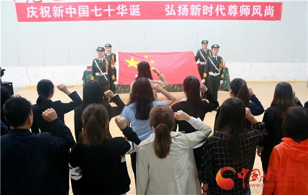 弘扬新时代尊师风尚 兰州科技职业学院召开庆祝教师节茶话会