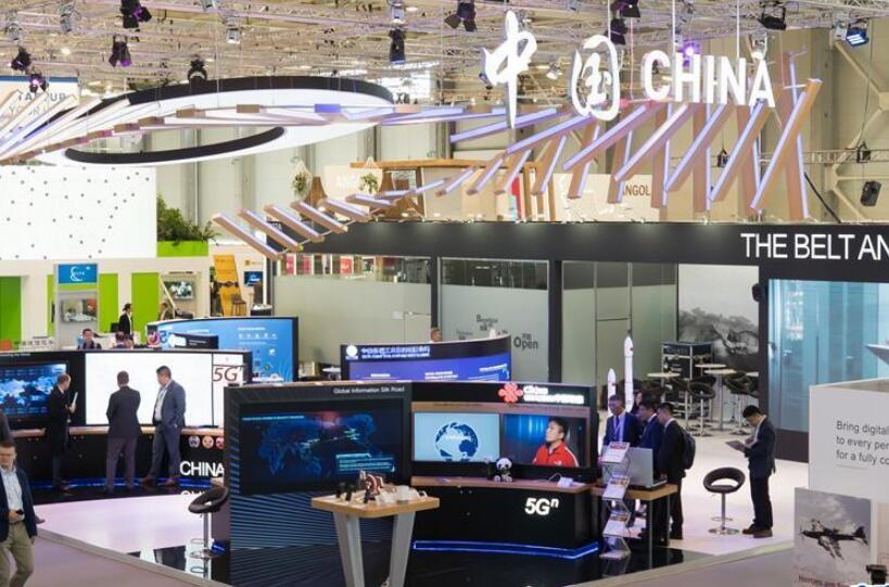 华为在世界电信展发布《5G应用立场白皮书》