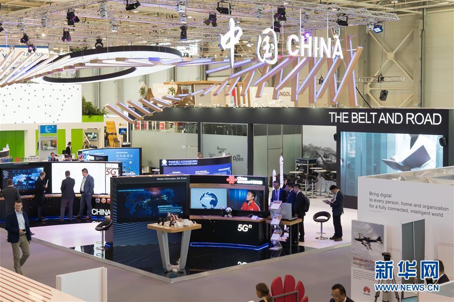 (国际)(1)华为在世界电信展发布《5G应用立场白皮书》