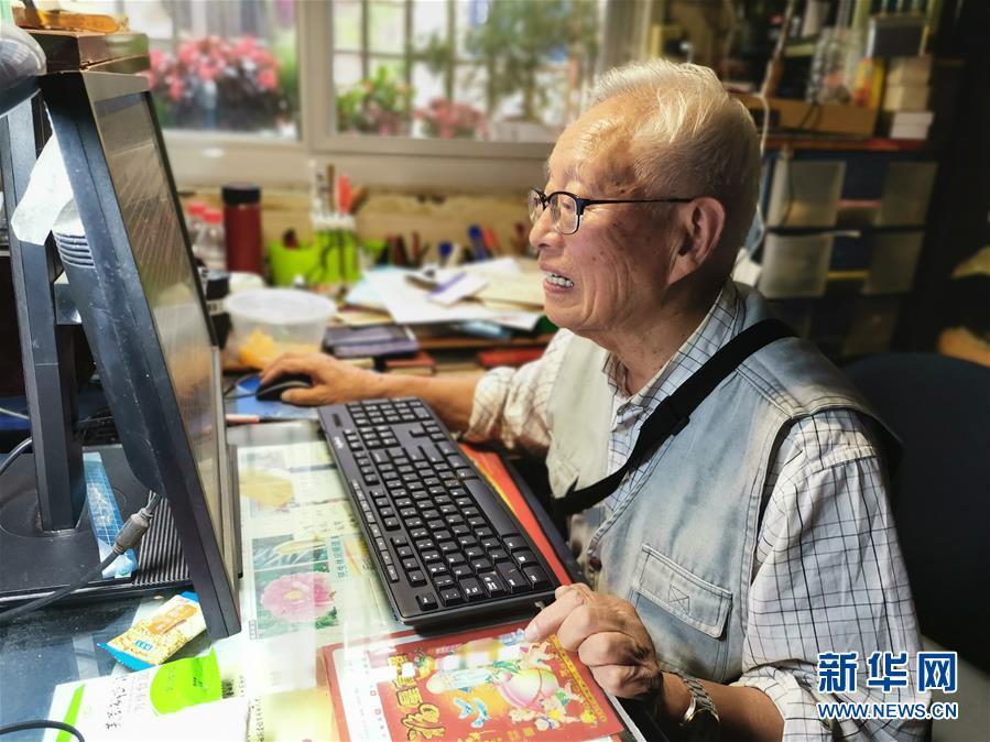 (不忘初心、牢记使命·图文互动)(3)红领巾飘过70年——记新中国第一批少先队辅导员俞明德