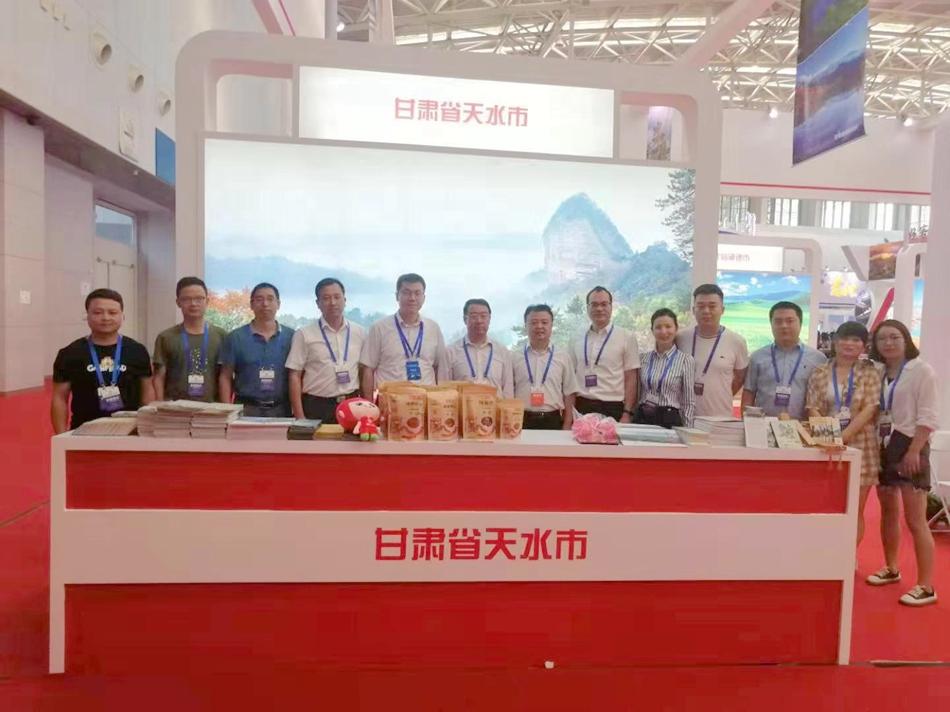 天水组团参加2019中国(天津)旅游产业博览会