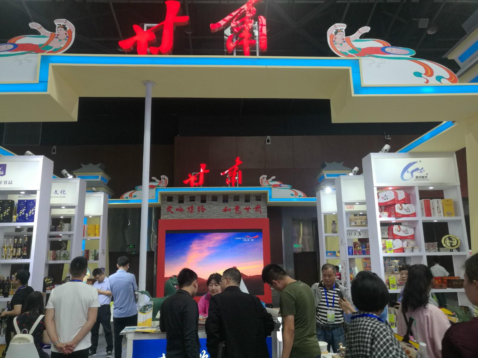 天水旅游商品在2019中国特色旅游商品大赛上喜获大奖