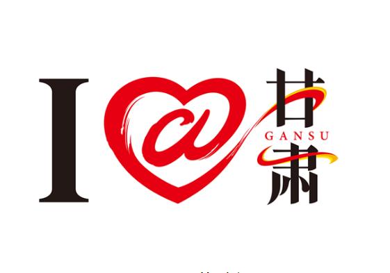I@甘肃 2019网络扶贫博览会将于9月23日正式开幕
