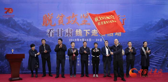 http://www.edaojz.cn/jiaoyuwenhua/274560.html