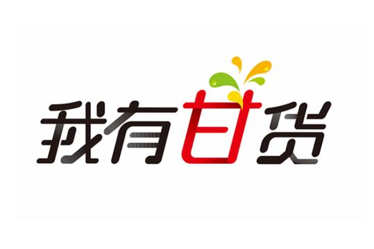 I@甘肃 2019网络扶贫博览会即将开幕 14个市州入选店铺111家