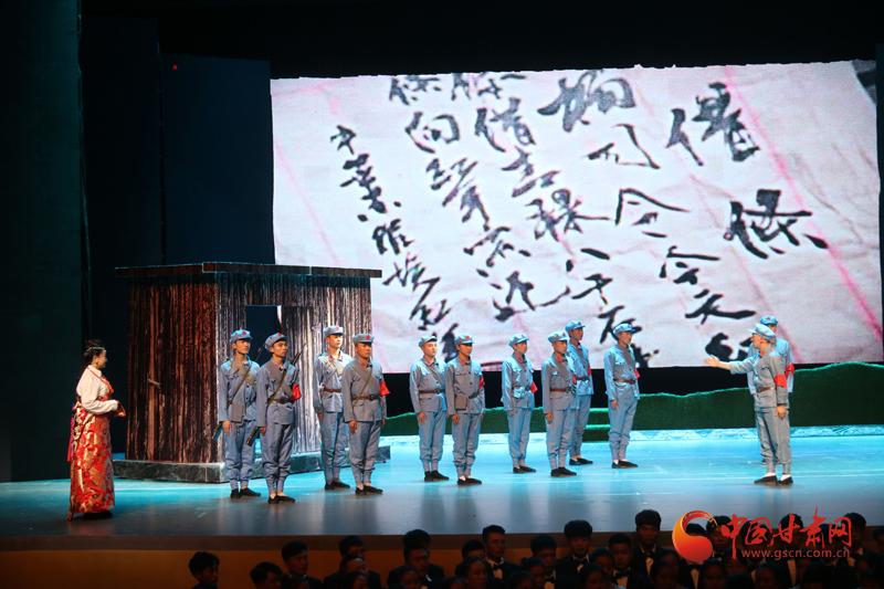 红色赞歌永传唱 首部原创民族剧目《红色卓尼》在兰上演(图)