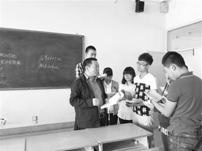 王宗礼:教书育人是我人生最大的乐趣
