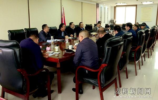 张智明主持召开麦积区易地扶贫搬迁推进会议
