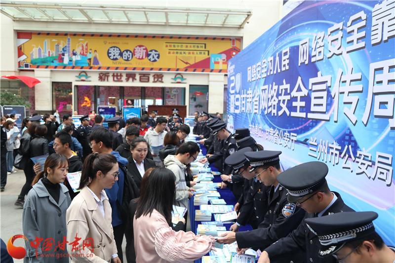 东乡:壮大致富产业 助力脱贫攻