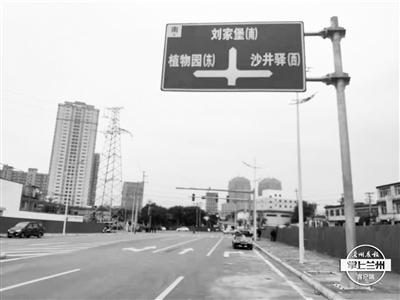 http://www.lzhmzz.com/lanzhoufangchan/42589.html