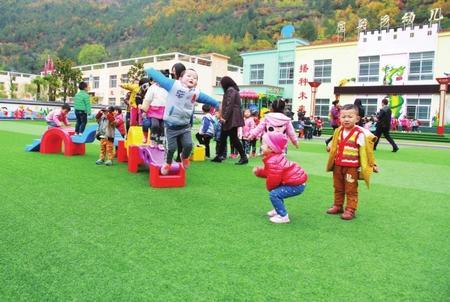 """陇南人的""""幸福账本"""" ——陇南市经济社会高质量发展系列述评(六)"""