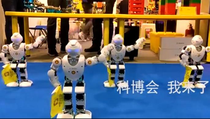 【视频】第四届兰州科技成果博览会