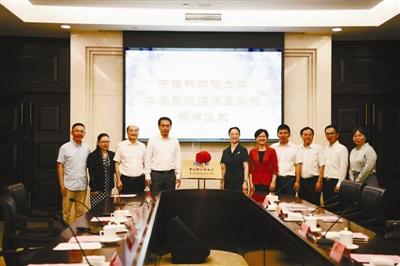 中国科学院大学宁波华美医院临床医学院昨揭牌