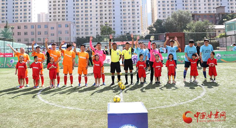 兰州市媒体足球邀请赛开幕 中国甘肃网足球队对阵揭幕战